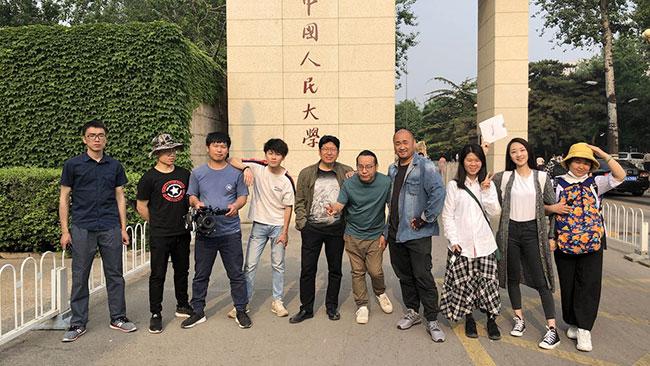 中国人民大学拍摄花絮宣传片拍摄制作现场花絮